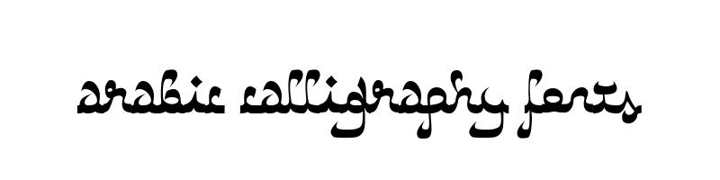 線上英文阿拉伯書法字型下載,快速將英文字轉換成英文阿拉伯書法字型 ,系統支援WIN+MAC蘋果系統