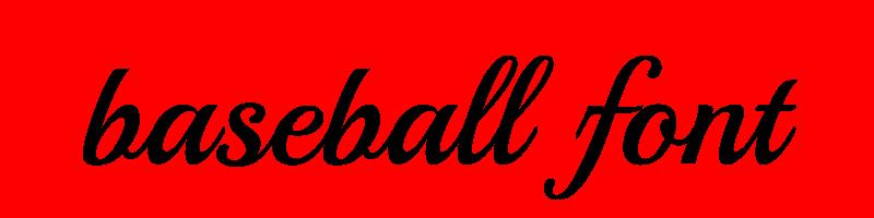 線上英文棒球字型下載,快速將英文字轉換成英文棒球字型 ,系統支援WIN+MAC蘋果系統