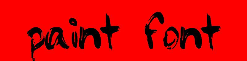 線上英文油漆字型下載,快速將英文字轉換成英文油漆字型 ,系統支援WIN+MAC蘋果系統