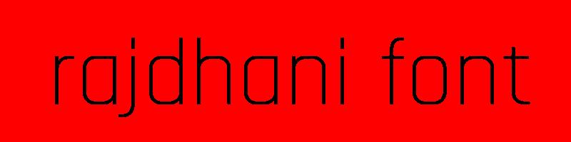 線上英文特快字型下載,快速將英文字轉換成英文特快字型 ,系統支援WIN+MAC蘋果系統